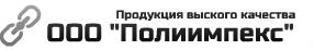 "ГалереяООО ""Полиимпекс"""